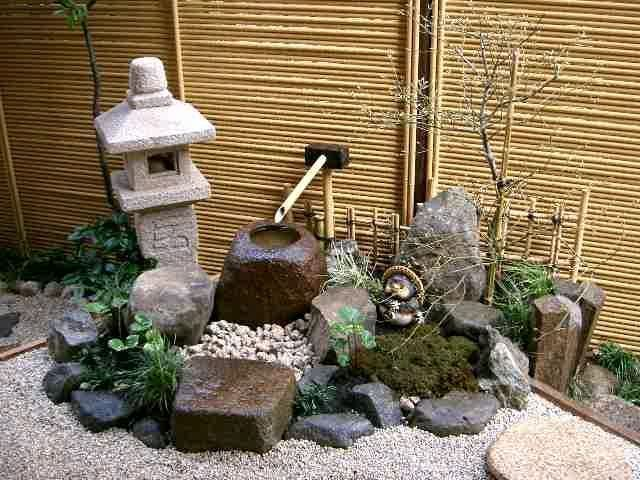 Japanese Garden in a Very Small Space
