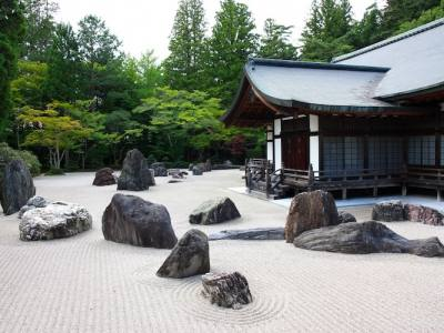 Beautiful Japanese Rock Garden